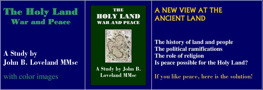 Holy Land book